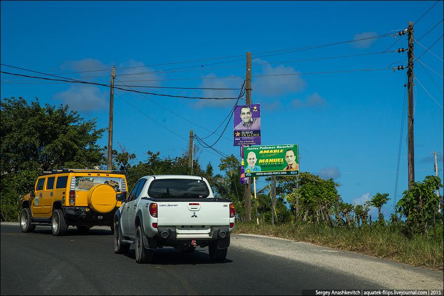 Выборы в Доминикане