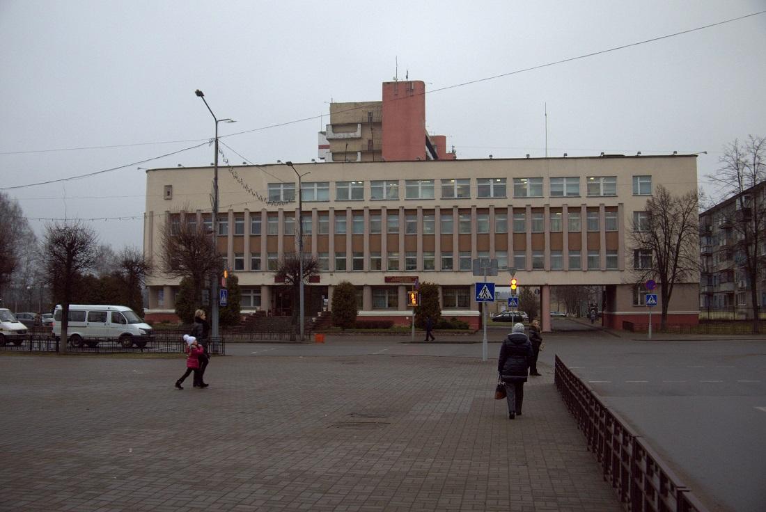 Здание налоговой инспекции Новополоцка.