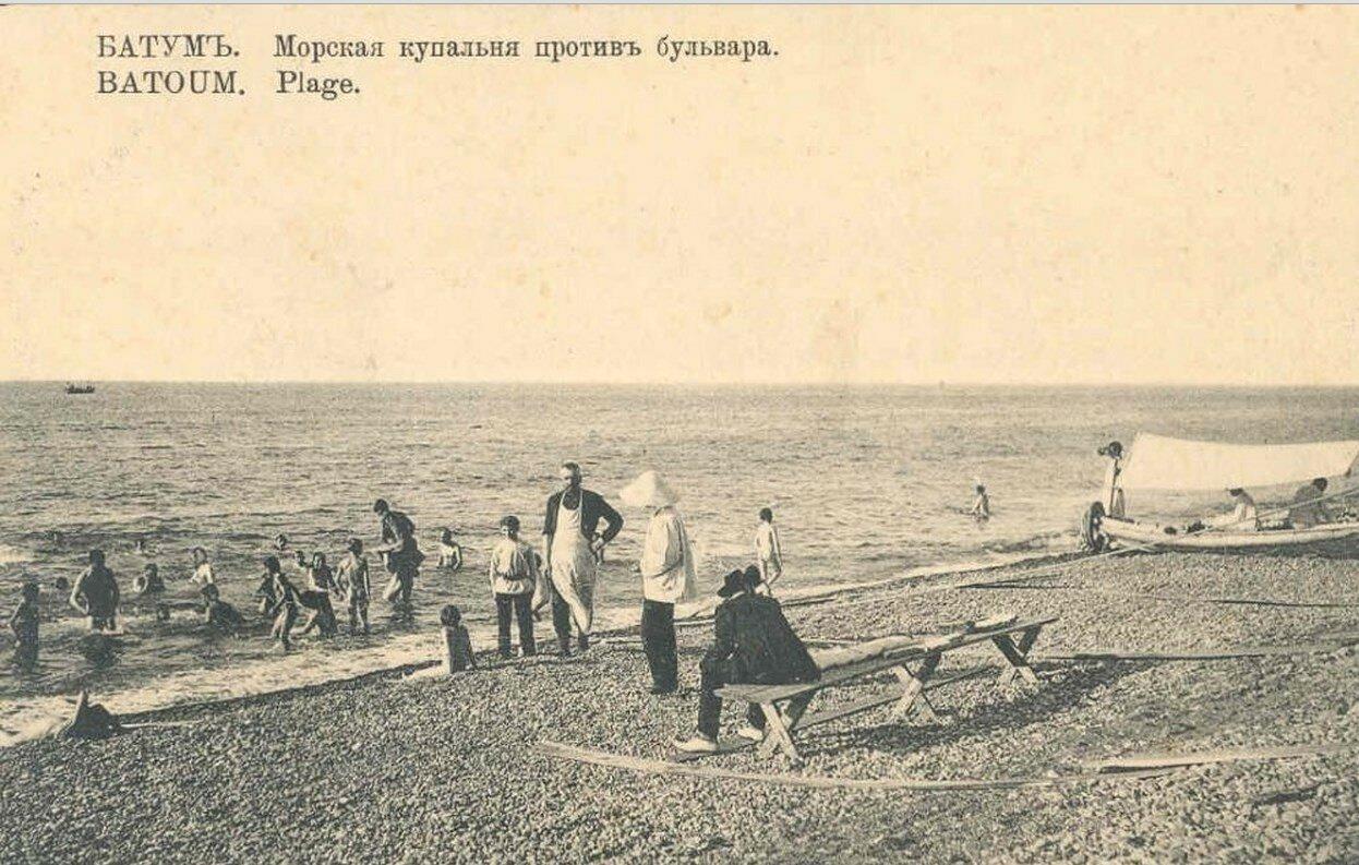 Морская купальня против бульвара