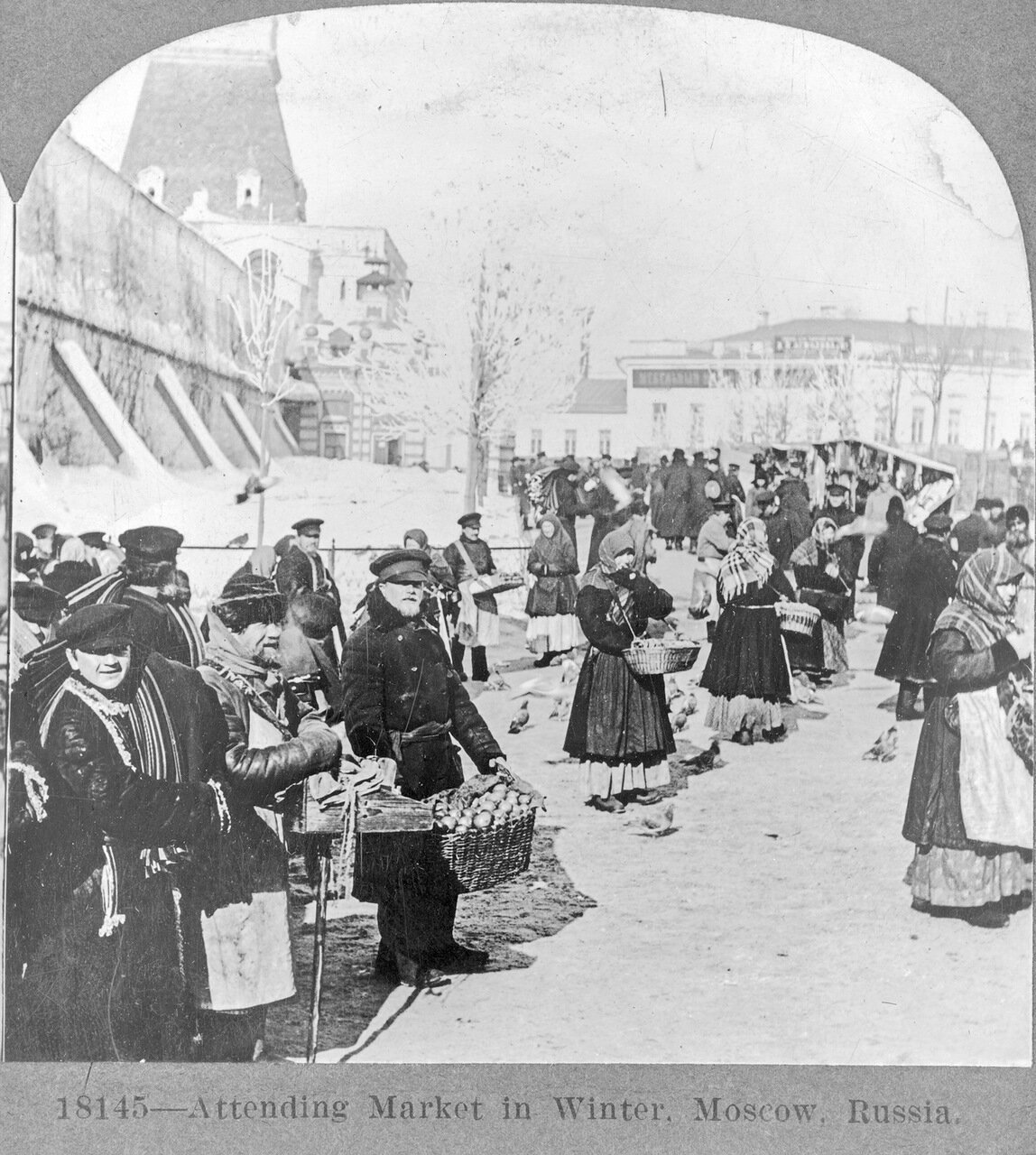 04. Уличный рынок зимой