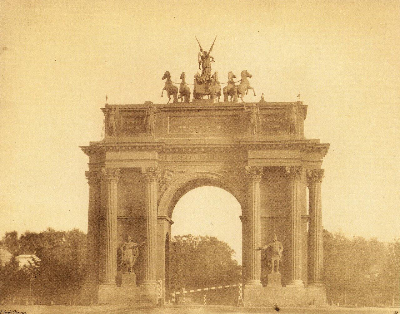 Нарвские триумфальные ворота.1857