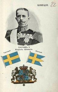 22. Швеция. Густав V, король Швеции