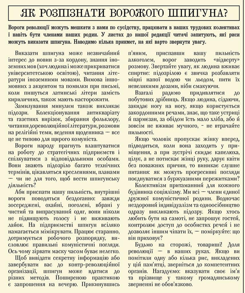 Gazeta-22.jpg