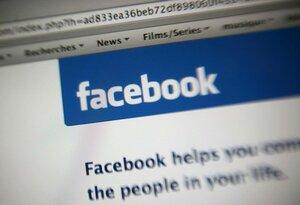 """Фэйсбук извинился перед пользователями за свои """"отчёты"""""""