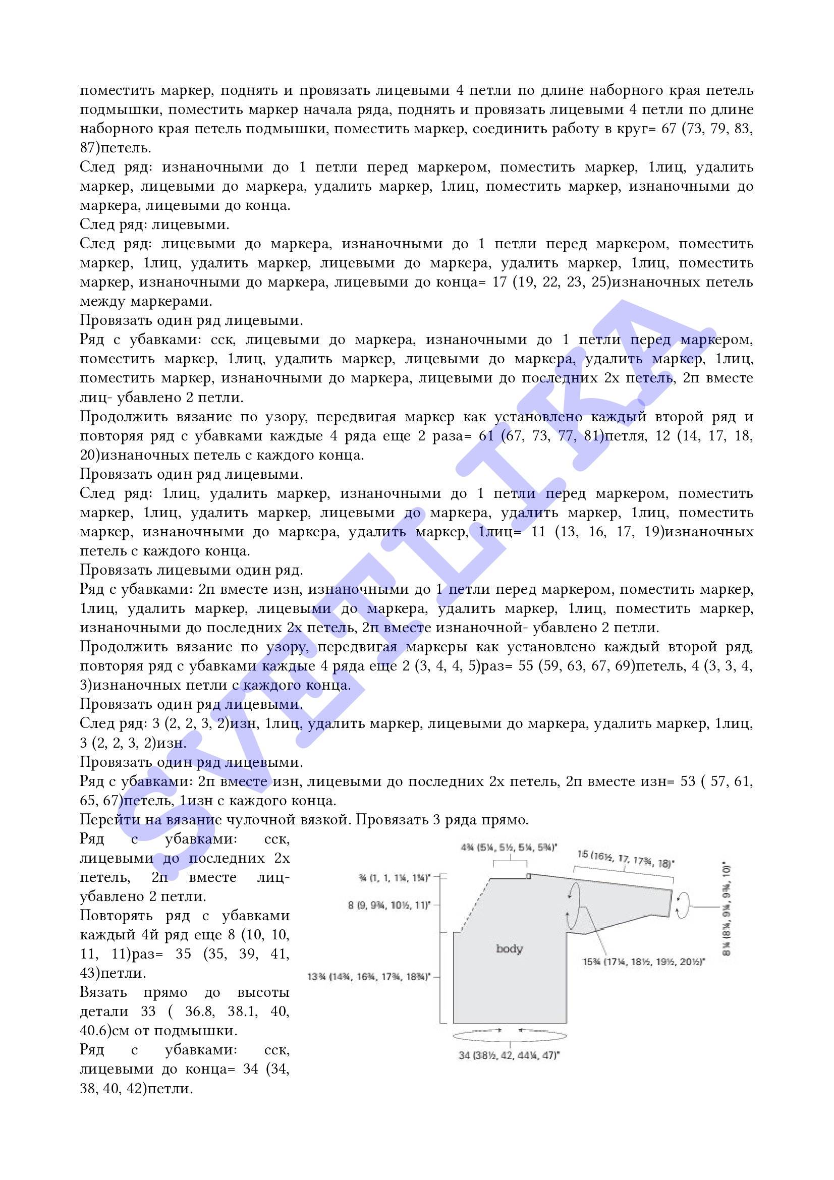 https://img-fotki.yandex.ru/get/16102/125862467.58/0_142d7c_f9a4f195_orig
