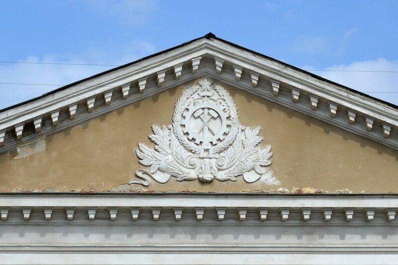 Дом культуры им. Маяковского