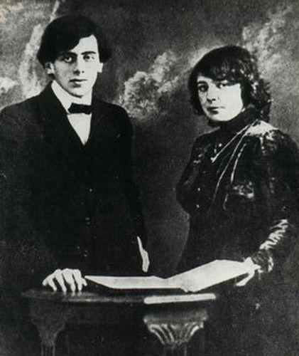 Марина Цветаева и Сергей Эфрон. 1911 год.jpg