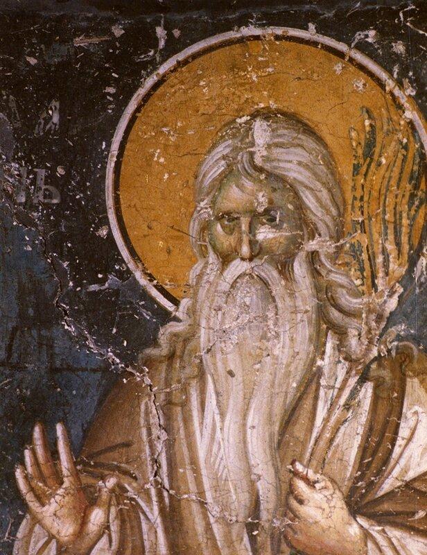 Святой Праотец Адам. Фреска церкви Святых Иоакима и Анны (Королевской церкви) в монастыре Студеница, Сербия. 1314 год.