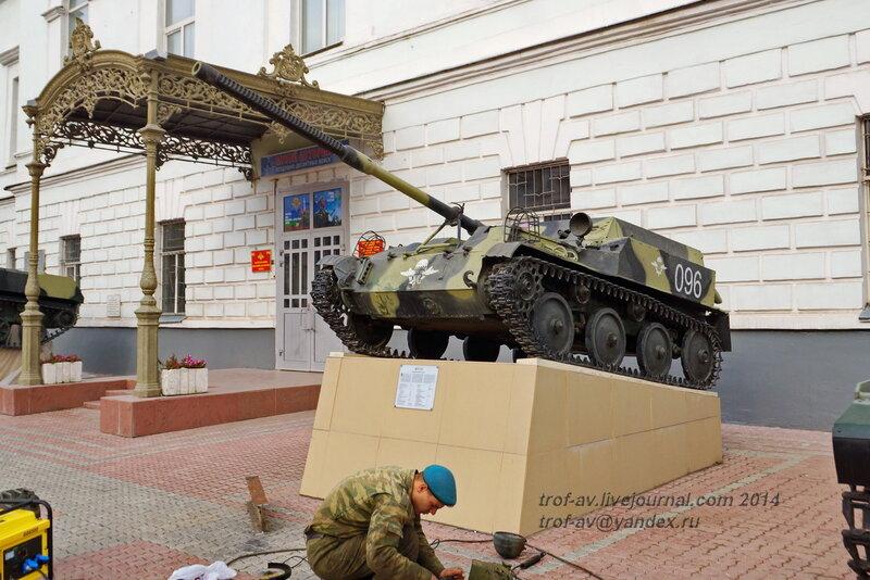 АСУ-57, Выставка военной техники у музея истории ВДВ, Рязань