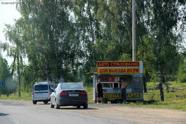 Трасса М20 или Е95 неподалёку от Пустошки. 2014 год.