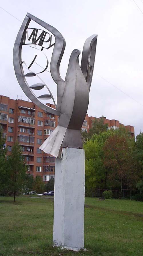 Памятник голубю мира во Владивостоке
