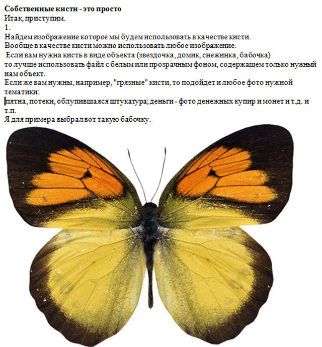 https://img-fotki.yandex.ru/get/16102/231007242.18/0_1149ab_4231ec14_orig