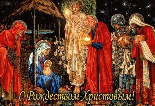 С Рождеством Христовым! 0_fe019_2e2b3793_L