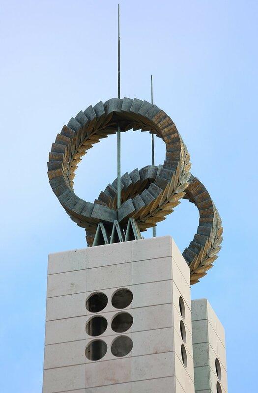 Lisbon. Monument to the revolution of April 25 (Monumento ao 25 de Abril)