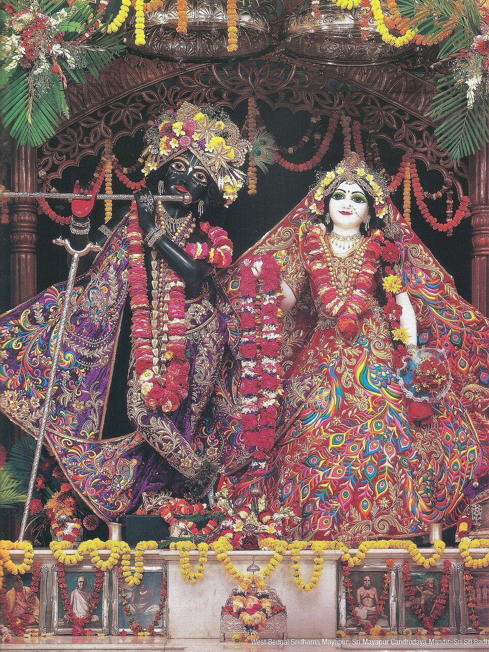 Божества Шри Шри Радха-Кришна