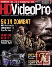 Книга HDVideoPro - Fabruary 2014