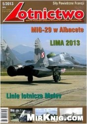 Lotnictwo №5 2013