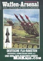 Книга Waffen-Arsenal - Sonderband S-49 - Deutsche Fla-raketen und ihre sowjetischen Kinder