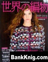 Журнал Let's knit series 2009-2010 jpeg (фото) 59,4Мб