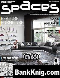 Журнал Spaces Октябрь 2008 pdf 42Мб