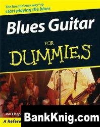 Книга Blues Guitar for Dummies + CD cd + pdf- 385стр.