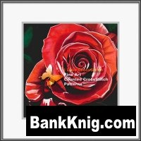 Журнал Red Red Rose JH-010 2006 jpeg  55,1Мб