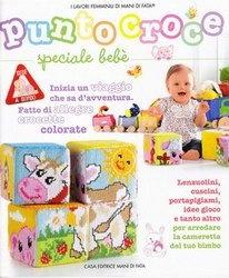 Журнал Punto Croce Speciale Bebe №10 2011