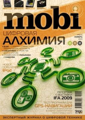 Журнал Журнал Mobi №11 (ноябрь 2009)