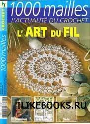 Журнал 1000 Mailles № 292 01-2006