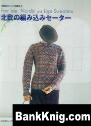 Fair Isle, Nordic and Lopi Sweaters  №6369  2005