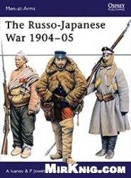 Книга The Russo-Japanese War 1904–05 (Osprey MAA № 414)