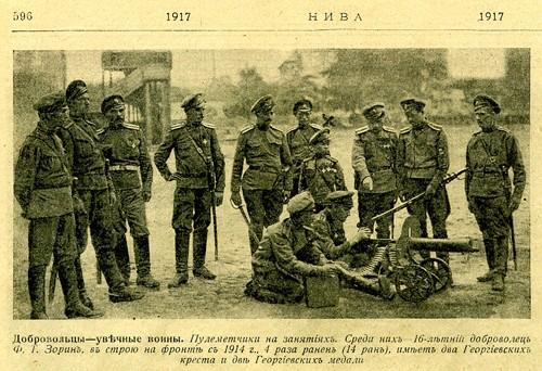 Русские дети - герои войны