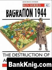 Книга Osprey - Campaign. #042. Bagration 1944