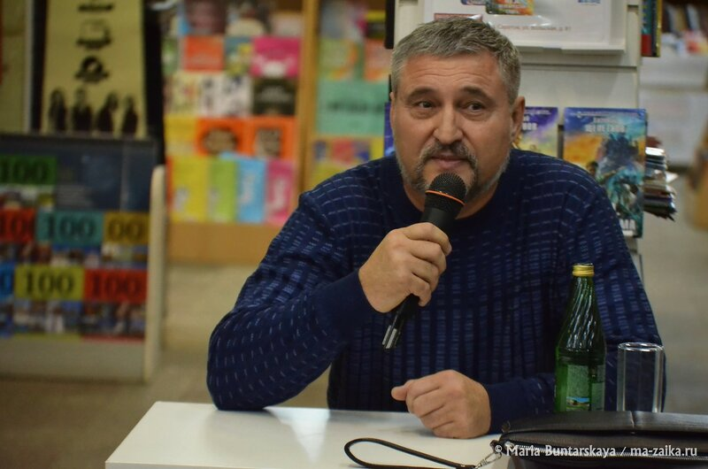 Евгений Щепетнов, Саратов, Читай-город, 02 декабря 2014 года