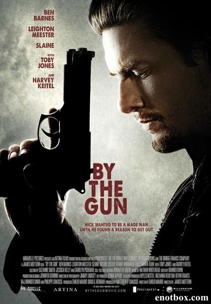 Знает только Бог / By the Gun (2014/WEB-DL/WEB-DLRip)