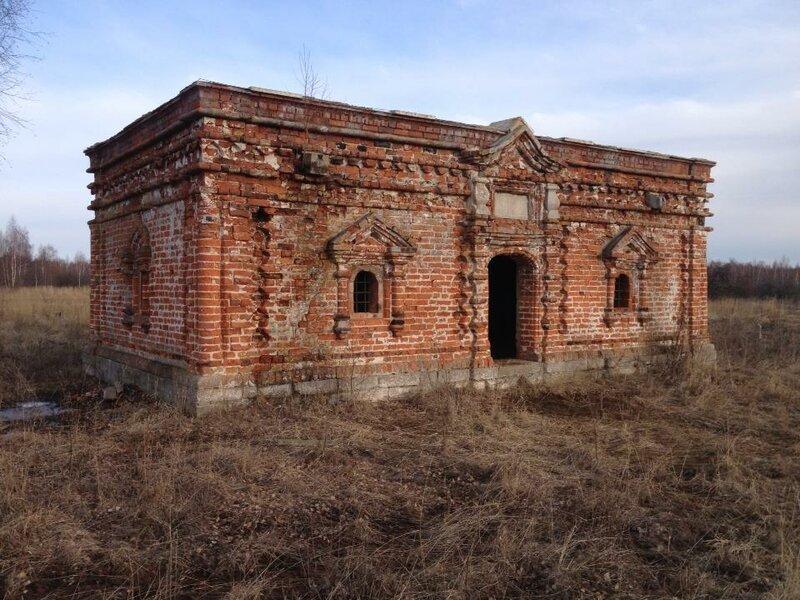мавзолей (текие) Авган-Мухаммед султана в Касимове