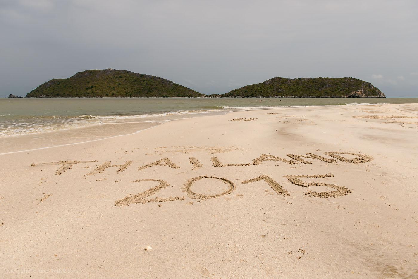 Фотография 2. Пляжный отдых в Таиланде зимой 2015. Отчет о поездке на машине по окрестностям Хухаина. Национальный парк  Кхао Сам Рой Йот, пляж Лаем Сала (Hat Laem Sala) (ИСО 250, ФР=24, F=5.6, выдержка 1/2000 секунды)