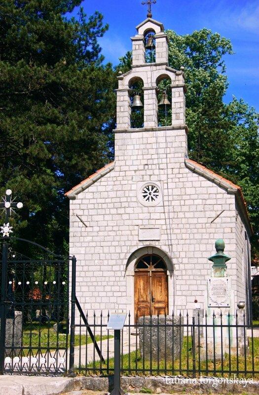 Влашская церковь