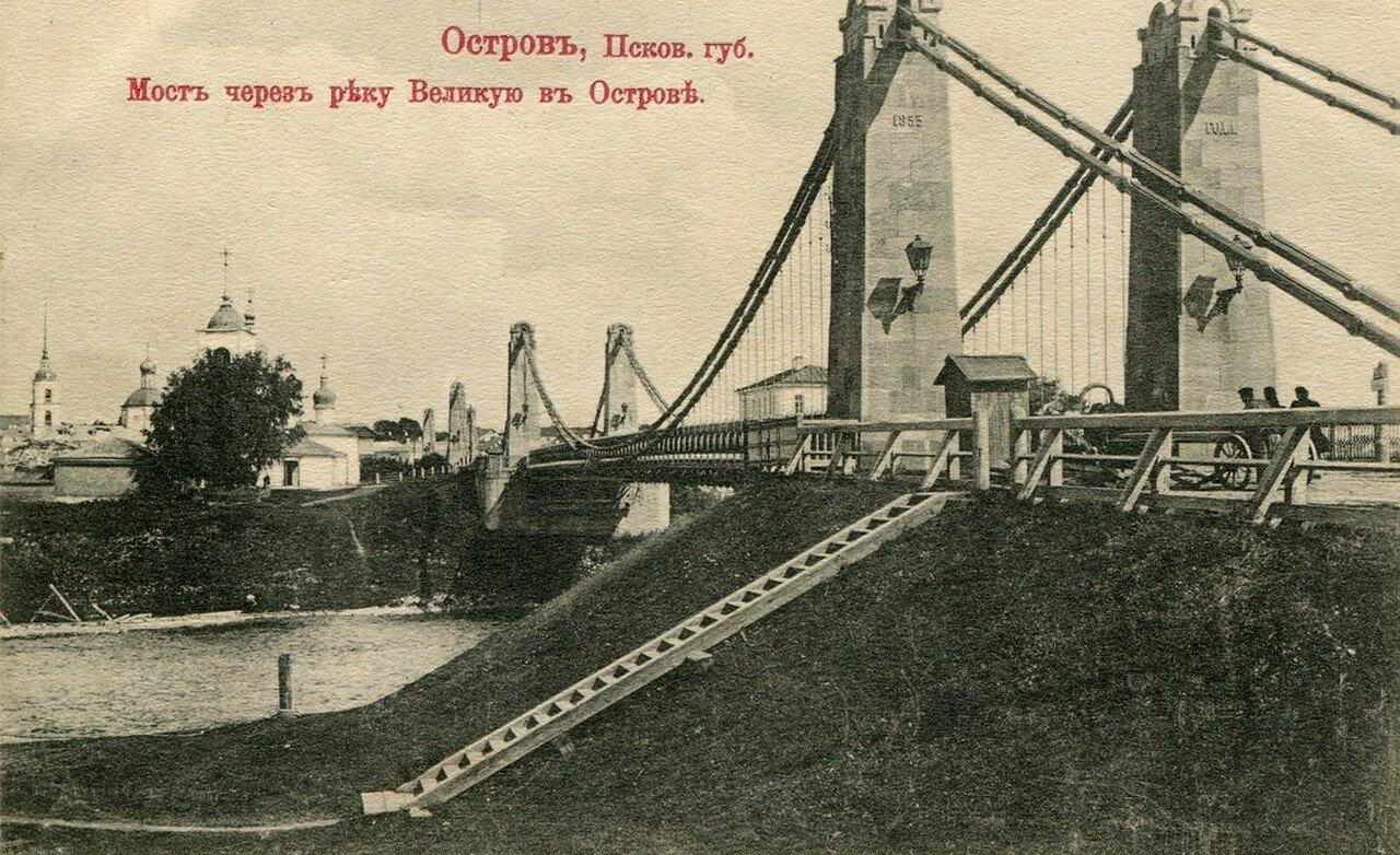 Мост через реку Великую