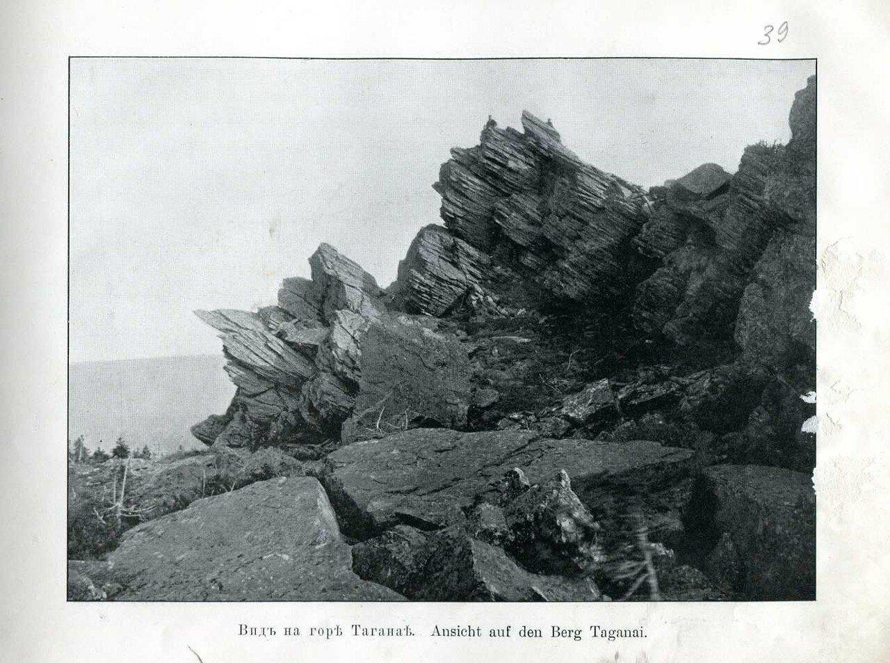 39. Вид на горе Таганае.