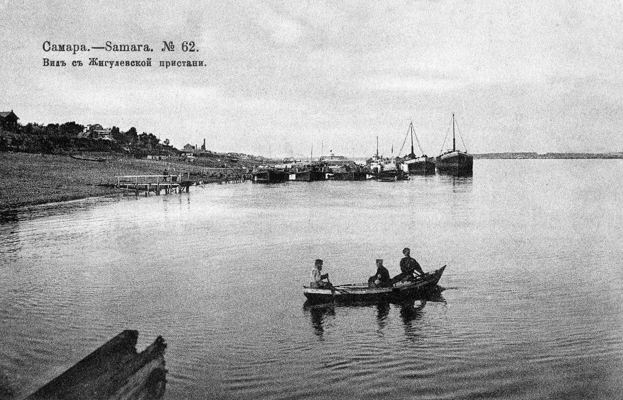 Вид с Жигулевской пристани