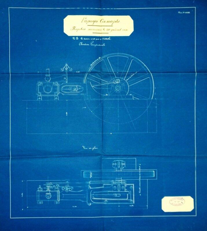 Чертеж паровой машины для самарской электростанции (конец XIX в.  / хранится в ЦГАСО)