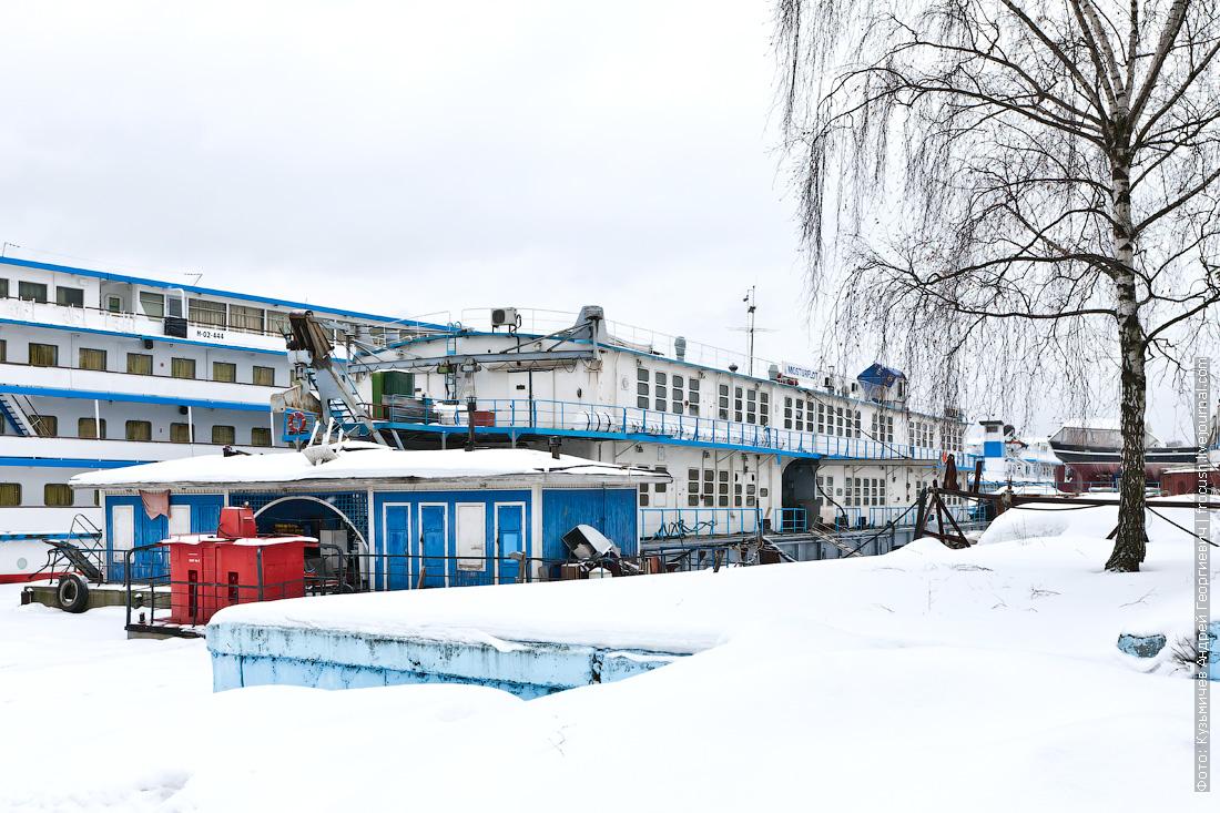 плавмастерская 697 в Московском яхтенном порту