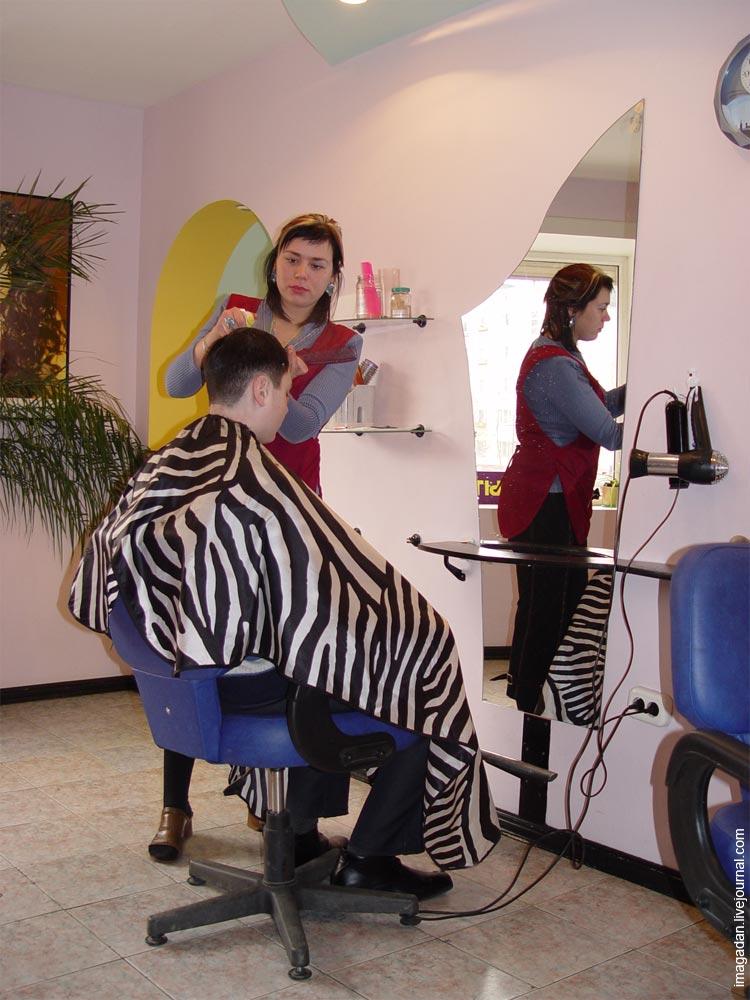 Пост из парикмахерской