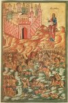 книга Пророков с толкованиями