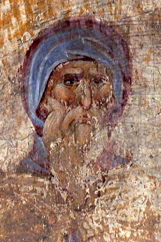Святой Преподобный Максим Исповедник. Фреска монастыря Раваница, Сербия. 1380-е годы.