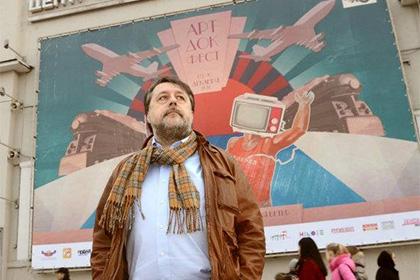 Фестивалю «Артдокфест» по политическим причинам отказано в финансировании