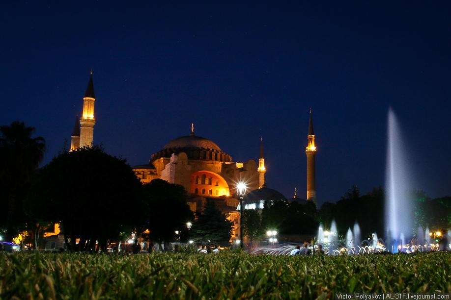 Софийский собор ночью. Стамбул