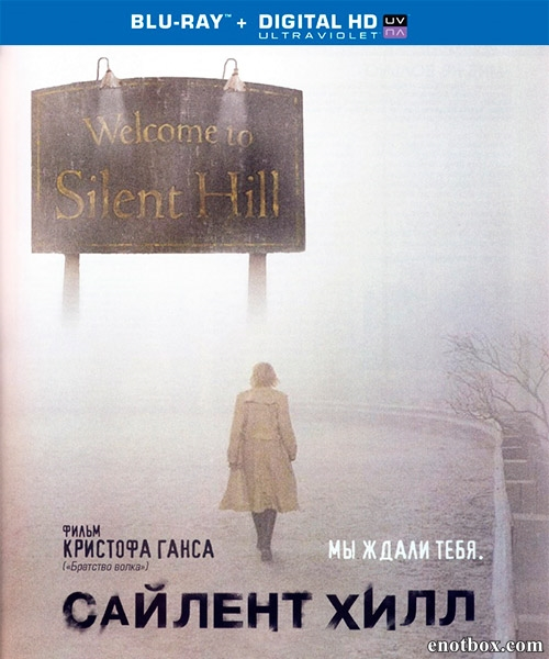 Сайлент Хилл / Silent Hill (2006/BDRip/HDRip)