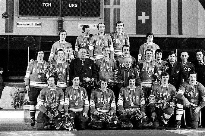 1390252940_b_sbornaja-sssr-olimpijskij-chempion-1976-goda.jpg